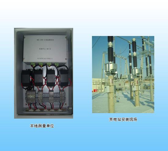 5%;   (3)环境湿度:0~100%rh,2%;   6,断路器状态监测单元(fmu-b)